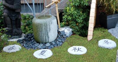 trittsteine und wassertrittsteine aus granit. Black Bedroom Furniture Sets. Home Design Ideas